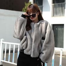 2021 autumn and winter new mink fur coat women's young Korean fashion fur coat mink fur coat