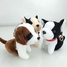FXM cute dog character plush key chain creative cartoon mobile phone bag pendant toy