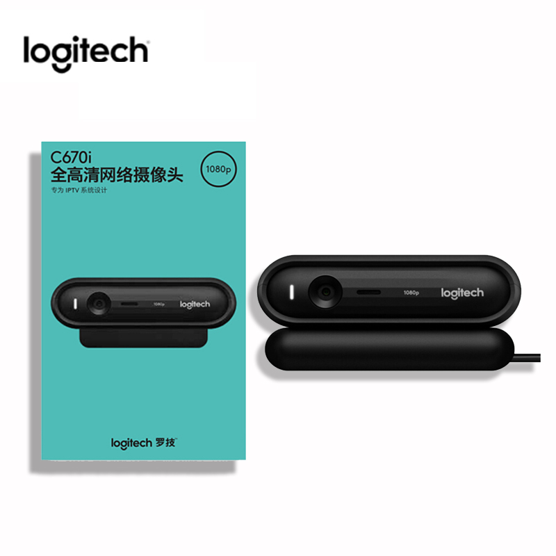 Original C670i Logitech Webcam HD1080P IPTV USB Camera Web Camera CMOS 10 Mega 60 degrees Wide Angle