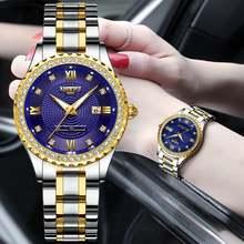 Женские наручные часы nibosi кварцевые из нержавеющей стали