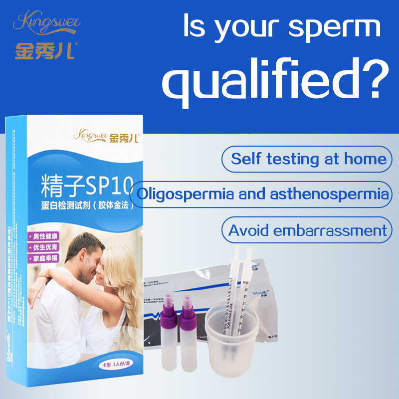 זרע חיוניות באיכות בדיקת ביוץ בדיקה עצמית רצועת גברים של זכר זרע גבוהה דיוק מכשיר Kingsuel
