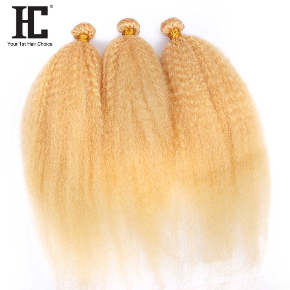 HC Blonde Bundles With Frontal 613 Bundles With Frontal Closure 4 Pieces Kinky Straight Hair 3 Bundles With Frontal Remy Hair