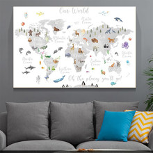 Cartoon Animal World Map Canvas Painting Posters and Prints Quadros Wall Art Picture for Kids Room Home Decoration Cuadros