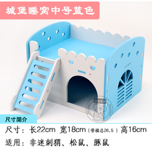 Small Pet Hedgehog Guinea-Pig Nest Stitching SHELTER-ROOM Sleeping-Bed Large-Size Cute