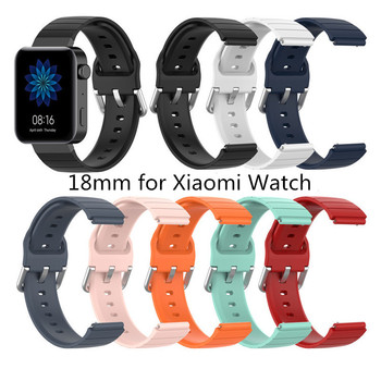 100pcs 18mm Watch Band for Xiaomi Mi Smart Watch Soft Silicone Rubber Bracelet Replacement for Xiaomi Mi Watch Strap Accessories