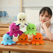 20 Color Double-Sided Flip Button Plush Toys Sea Life Kids Toys Cute Soft Simulation Doll Xmas Gifts Toys For Chaldren Gifts