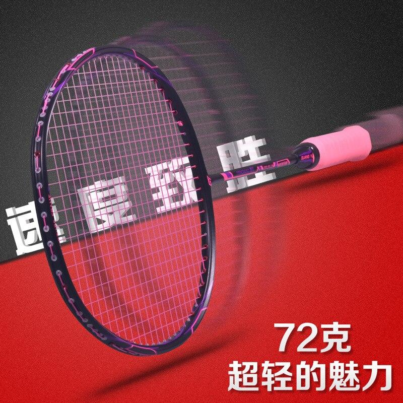 2019 New Powerful Badminton Racket 6U Badminton Rackets Sports Racquet