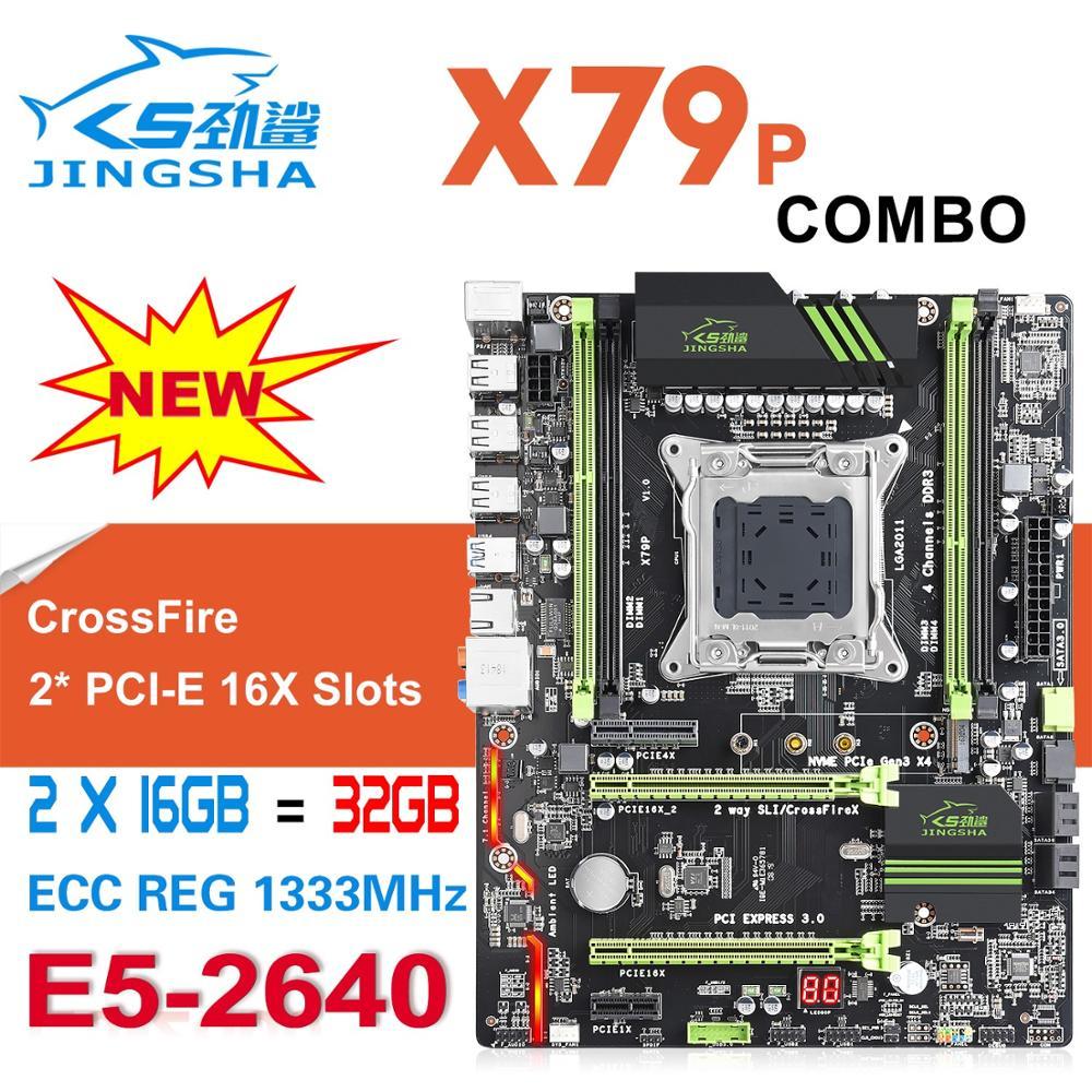 X79 -P Motherboard LGA 2011 Combo W/ E5 2640 CPU,  32GB=2 X 16GB DDR3 RAM 1333MHz DDR3 ECC REG Support USB3.0 SATA3 M.2