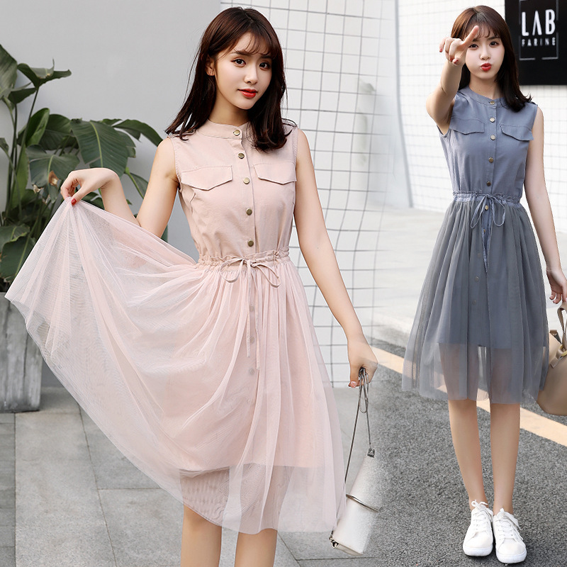 2019 Summer New Style Fresh And Sweet Variety Way Of Dressing Fairy Dress Outfit WOMEN'S Dress Gauze Versatile Two-Piece Dress