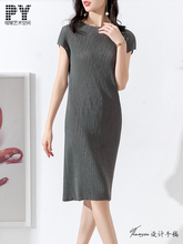 Fold Womens dress New Summer Style Issey style Celebrities High-end Skinny temperament Dress