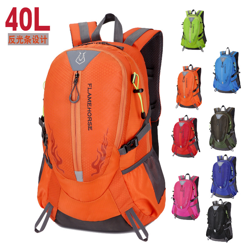Wholesale New Style Backpack Men's Outdoor Sports Backpack 40L Travel Backpack Mountaineering Bag Large Capacity Travel Bag