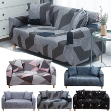 printed geometric sofa covers spandex for living room couch cover corner sofa cover chase long cover