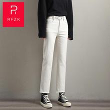Женские джинсы с высокой талией rfzk белые хлопковые прямые
