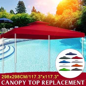 2 piezas 3x3m sombra Gazebo carpas cubierta jardín Patio piscina partido UV...