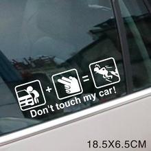 Автомобильные наклейки декор на мотоцикл не прикасайтесь к моему