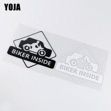 Yoja 15x14 cm motociclista dentro da etiqueta do carro legal dos desenhos animados engraçado decalque do vinil ZT2-0055