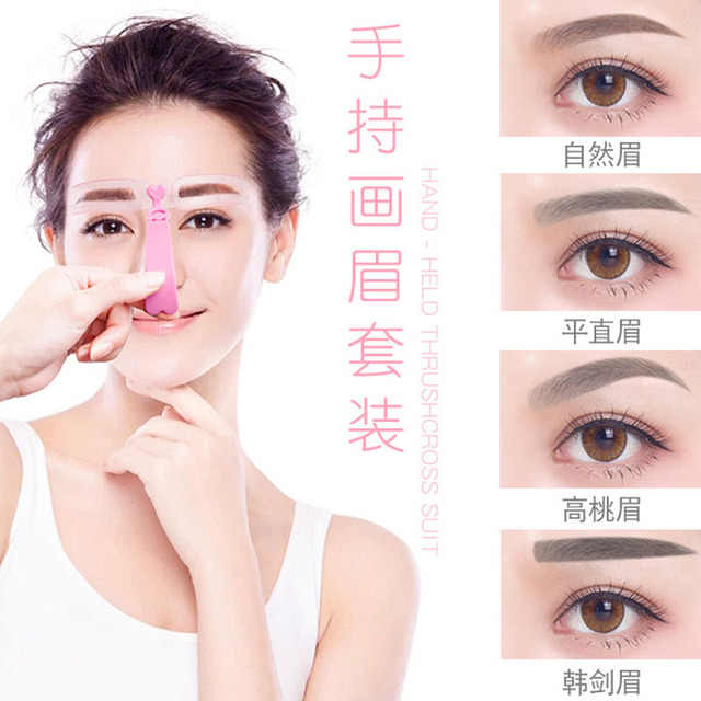 4Pcs/Set Eyebrow Stencils Reusable Eyebrow Shaping Defining Stencils DIY Eye Brow Drawing Guide Template Card Model Makeup Tool 1