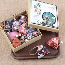 10pcs Chinese Ancient Style Sachets Dragon Boat Festival Mini Rice Dumpling Sachet Wormwood Mosquito Repellent Antique Sachets