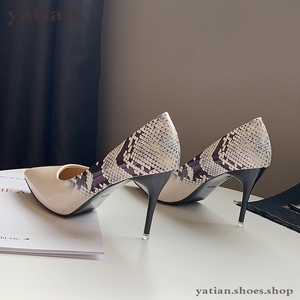 Image 5 - 9cm high heels women beige pumps thin heel snake print sexy party prom shoes woman 2020 fashion sliver pink stilettos A0 172