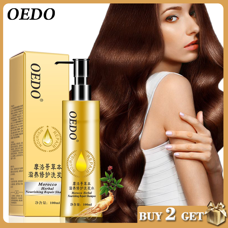 Morocco Herbal Nourishing Repair Shampoo Hair Care Nourish Hair Lock Nutrients Improve Dry Damaged Hair Repairing Shampoos image
