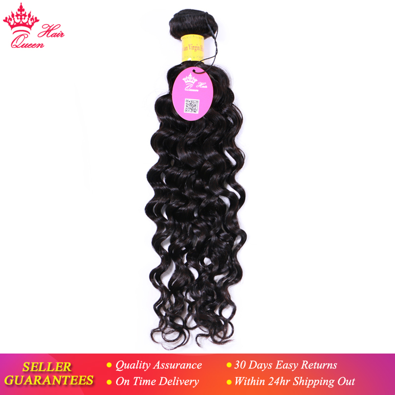 Queen Hair Products Peruvian Virgin Hair Water Wave 100% Human Hair Bundles Natural Color Can buy 1/3 Free Shipping
