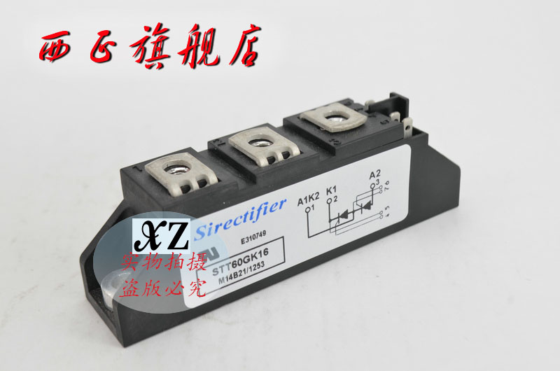 STD60GK16 genuine power thyristor module , spot--XZQJD