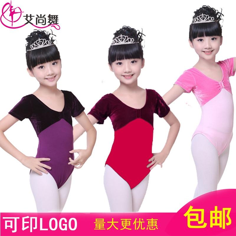 Children Dance Costume Cloth Of Infant Girls Long Sleeve One-piece Gymnastic Gold Velvet GIRL'S Purple China Dancing Dress Natio