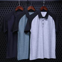 Мужская рубашка с лацканами футболка для фитнеса Рашгард коротким