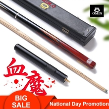 Original O'Min Blood Lord 3/4 Split Snooker Cue 10mm Tip Professional Ashwood Shaft Excellent Ebony Butt with Scalable Extension