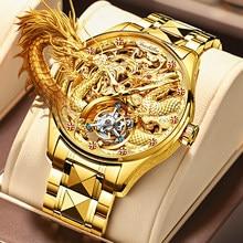 Oupinke real tourbillon esqueleto mecânico relógio relógios de vidro safira ouro rotativo mão vento relógio pulso homem relógios 3176g