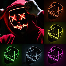 Halloween Led Mask Party Masquerade LED Neon Maske Light Glowing Cosplay Horror EL Wire Up In Dark