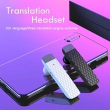5.0 Charging Smart Wireless Bluetooth  Support 33 Languages Intelligent Translation Earphone 1pc 57x15mm