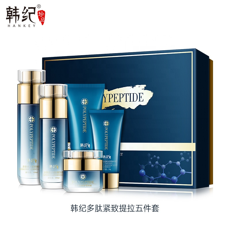 Wholesale Private Label Customized Polypeptide Skin Care Set Moisturizing Hydrating Repairing 5 Pics Skin Care Kit