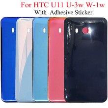 U11 задняя крышка для HTC U11 U-3w задняя крышка батарейного отсека задняя Стеклянная Крышка корпуса чехол запасные части для 5,5