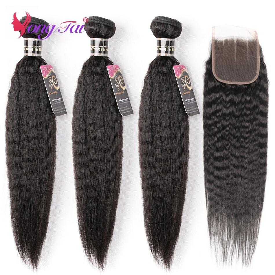 YuYongTai Hair Kinky Straight Bundles With Closure Brazilian Human Hair Extension 3 Bundles With Closure Remy Hair Weaves
