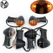 Front Rear Turn Signal Light Bulb Flashing For SUZUKI DL 1000 650 V-Strom DL1000 DL650 Motorcycle Accessories Indicator Lamp