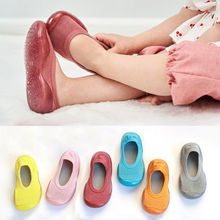 Baby Shoes Sock 2kinds Toddler 18-29 P01 Pure-Color