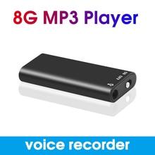 Kebidumei мини 8 Гб Голосовая активация цифровой Аудио Диктофон Mp3 плеер 3 в 1 8 Гб памяти USB флэш-диск