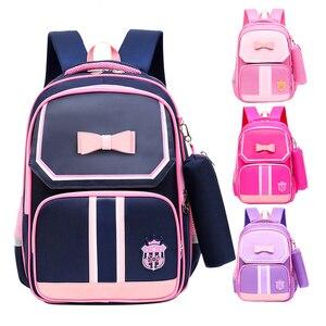 2 Set/pcs Kids Bags High Quali