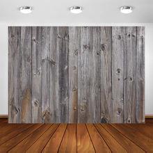 Фон для фотосъемки с изображением деревянных досок