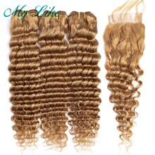 Deep Wave Bundles with Closure #27 Honey Blonde Brazilian Hair Weave Bundles Non-remy