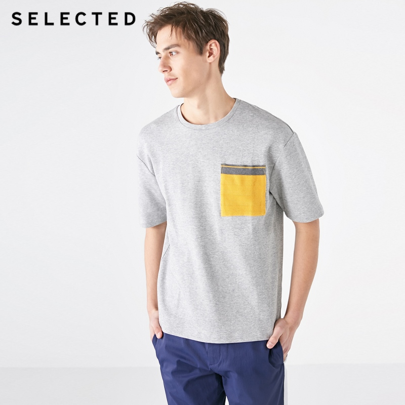 SELECTED Men's Loose Fit Silhouette Short-sleeved T-shirt S|419101511
