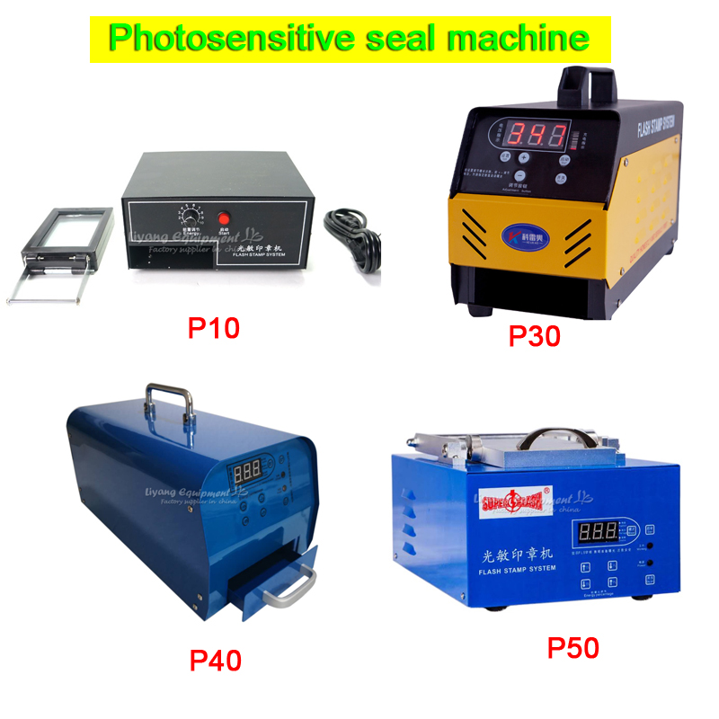 LY New P10 P30 P40 P50 Automatic Digital Photosensitive Seal Machine PSM Stamp Maker Flash Stamp System with Free Gift Pack