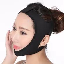 Belt-Shape Massage Bandage Chin-Lift-Reduce Face-Thining-Band Slimming Face-V Double-Chin