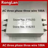 [BELLA] AC three phase three wire ZJ3A-100 DM3A-100 single stage filter EMI filter 120A 100A power filter