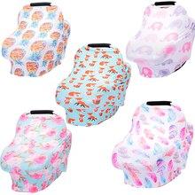 Чехлы для кормления грудью и младенцев детский шарф автомобильное