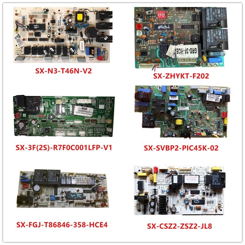 SX-N3-T46N-V2| SX-ZHYKT-F202| SX-3F(2S)-R7F0C001LFP-V1/V2| SX-SVBP2-PIC45K-02| SX-FGJ-T86846-358-HCE4| SX-CSZ2-ZSZ2-JL8|