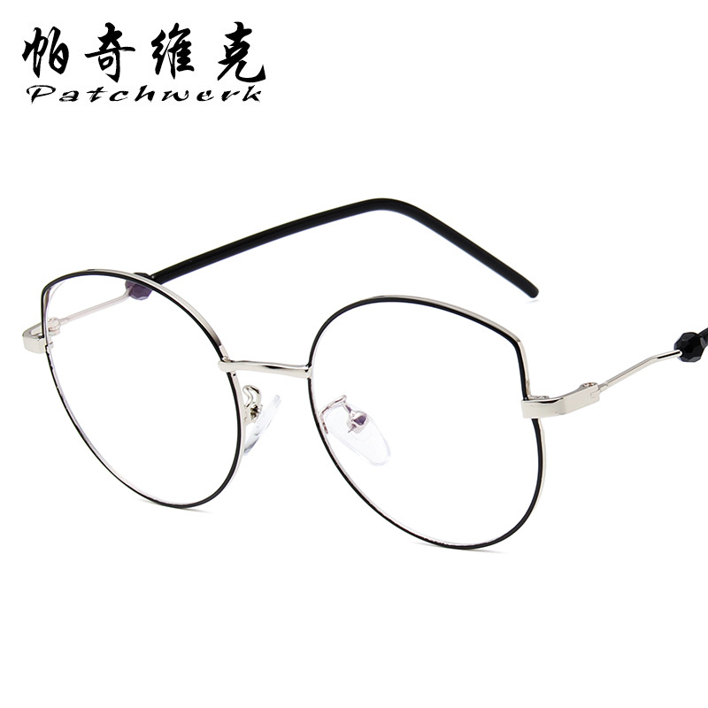 Lightweight Versatile Glasses Frame Fashion And Personality Cat Ear Plain Glasses Kick-off with Myopia Men And Women Eyeglasses thumbnail