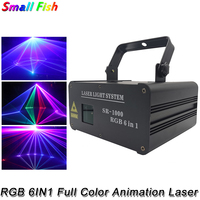 1.5W RGB 6IN1 Full Color Animation Laser Light DMX512 DJ Disco KTV Dance Party Projector Professional Stage Pattern Effect Light