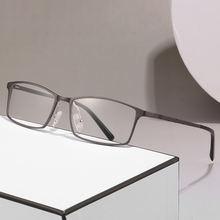 Мужские Оптические Полуободковые очки с металлической квадратной